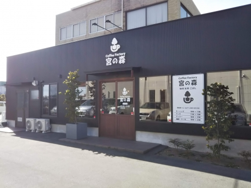 20200219群馬県前橋市、Coffee Factory 宮の森 (3)