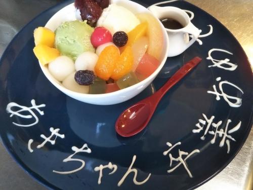 20200409草津温泉カフェ花栞(はなしおり)あきちゃん卒業おめでとうプレート