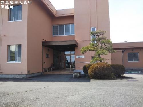 20200415草津温泉民泊花栞(はなしおり)営業許可証 (1)