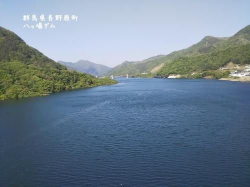 20200513群馬県長野原町、八ッ場ダム (2)