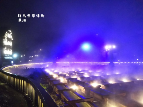 20200518群馬県草津町、湯畑ライトアップ (1)