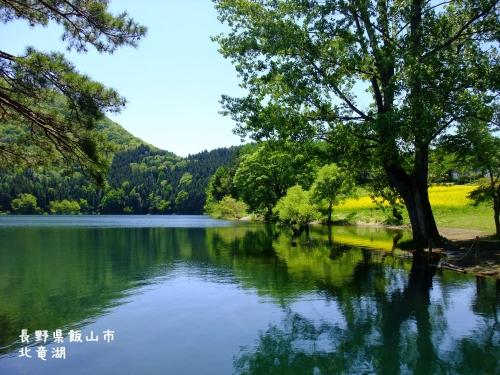 20110524長野県飯山市、北竜湖 (2)