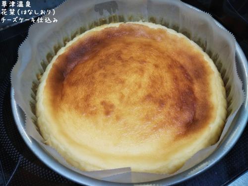 20200619草津温泉カフェ花栞(はなしおり)チーズケーキ仕込み