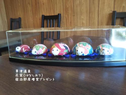 20200718草津温泉カフェ花栞(はなしおり)宿泊新部屋増室プレゼント