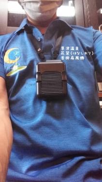 20200724草津温泉カフェ花栞(はなしおり)首掛扇風機
