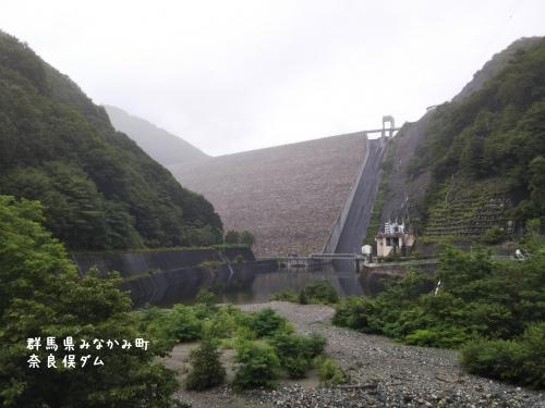 20200729群馬県みなかみ町、奈良俣ダム