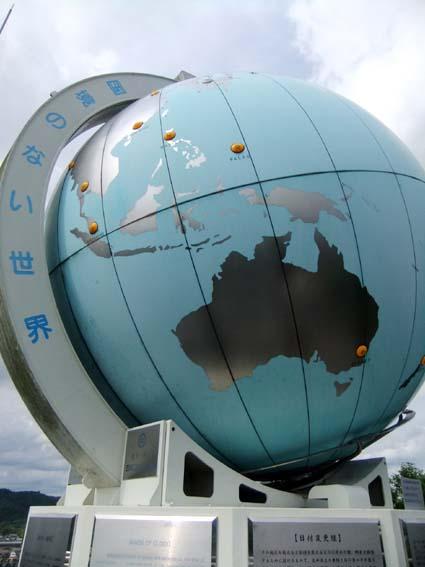 兵庫県加西市の地球儀時計
