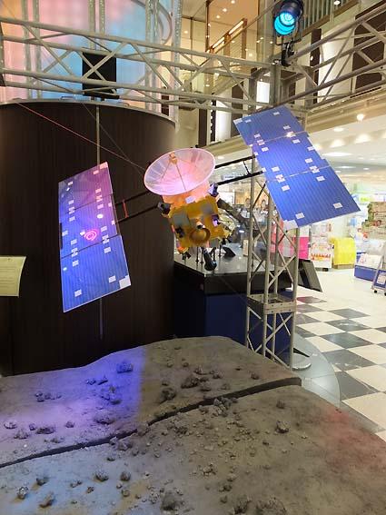 ラスカ平塚の「宇宙展」で展示された《はやぶさ》ジオラマ