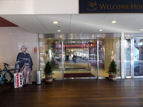 ウェルカムホテル高知の玄関