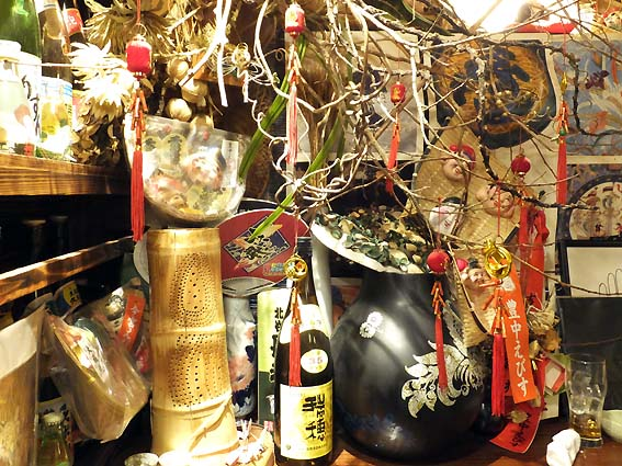 「うめ丸」で見つけた服部天神宮の福箕