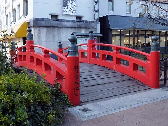 高知市のはりまや橋
