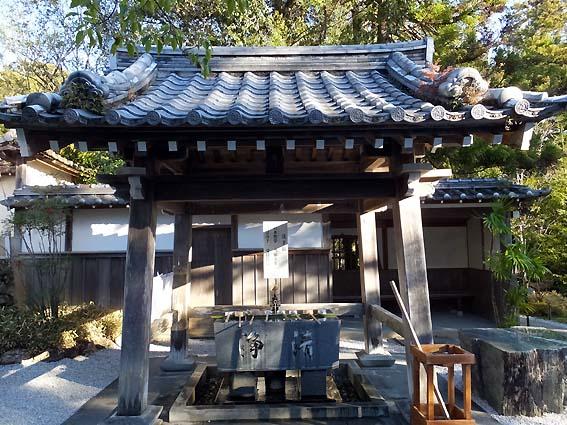 大日寺手水舎