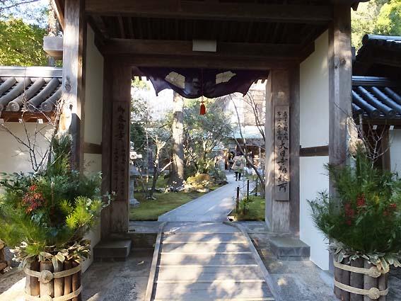 大日寺納経所