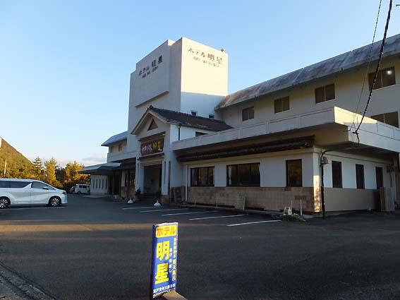 室戸市のホテル明星(あけのほし)