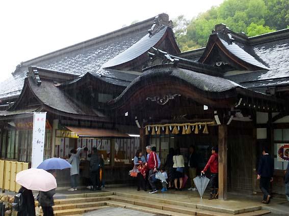 伊奈波神社社務所