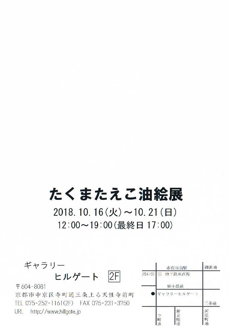 2018100116001397c.jpg