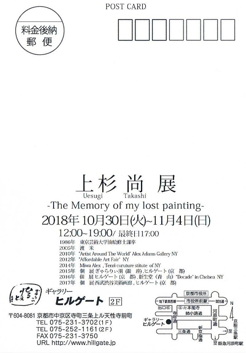 20181001160022b7d.jpg