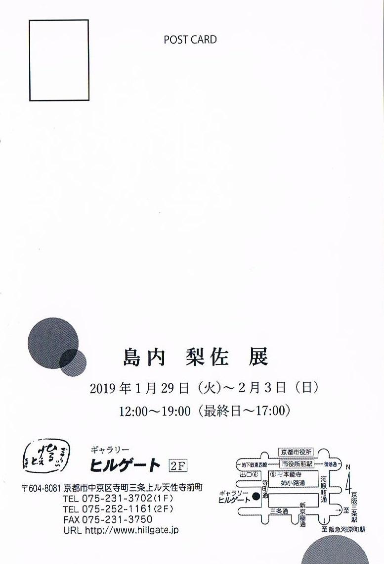 20181225151932af3.jpg