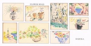 旅人画家「藤本遥可」個展 花の道 表