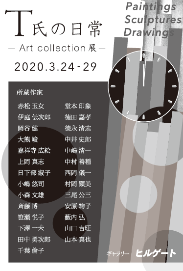202002011536089df.png