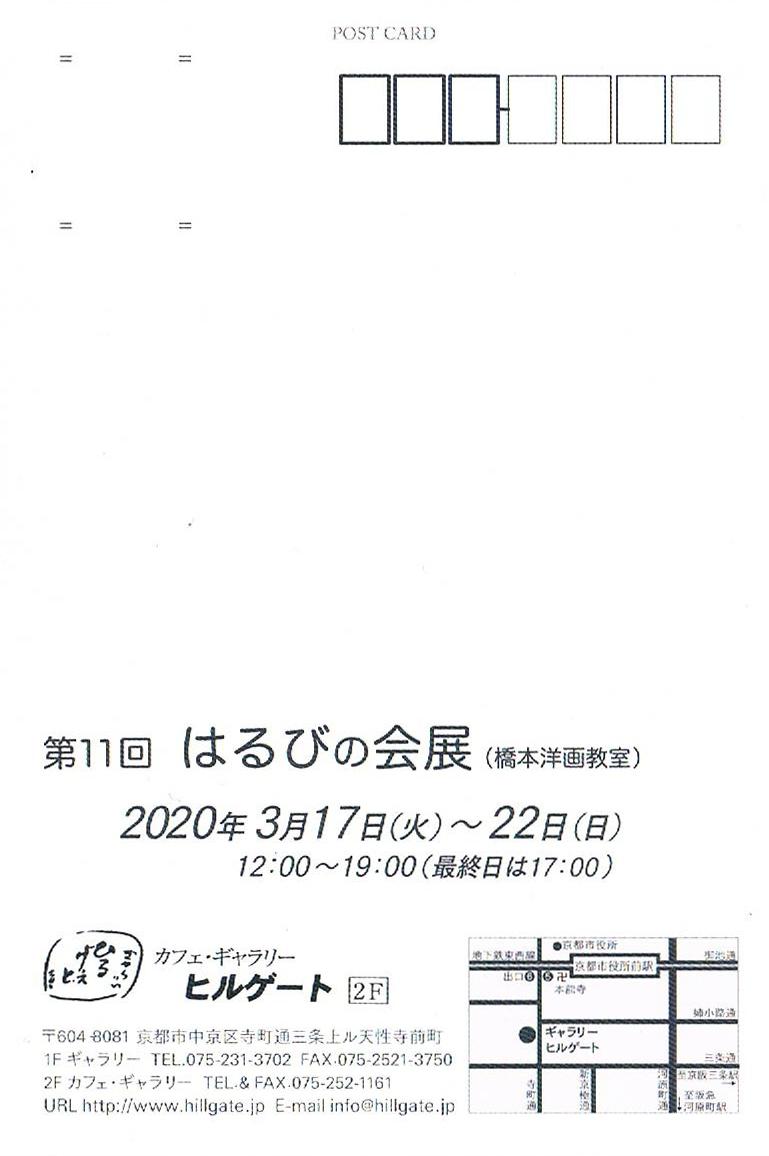 2020020115364084c.jpg