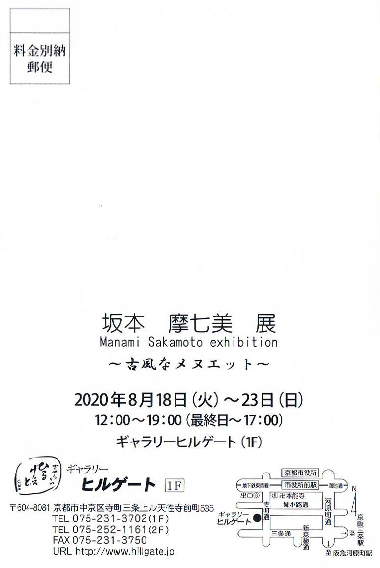 20200710171754916.jpg