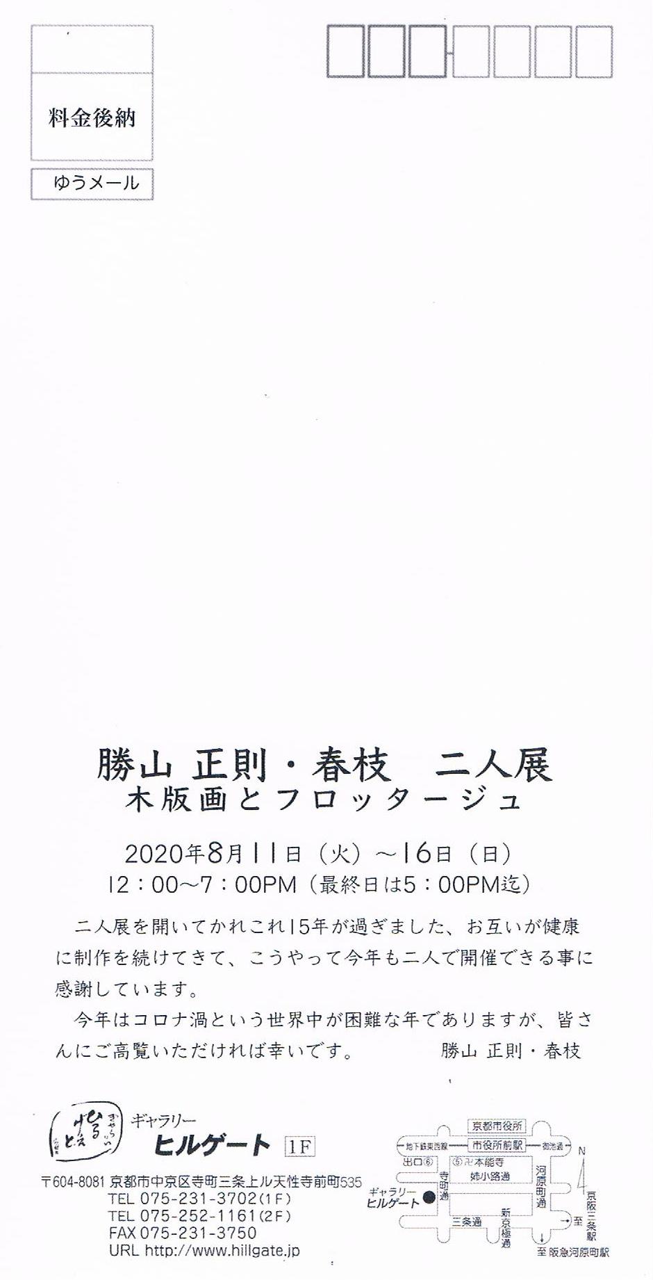 20200710171808e83.jpg