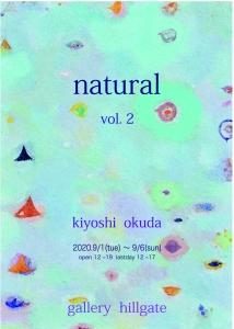 奥田輝芳展 natural vol2 表