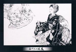 西川きみ枝ドローイング展 表