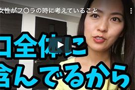 さっchannelがエロい!フェラや挿入の感想をしゃべる女youtubeが人気急上昇www