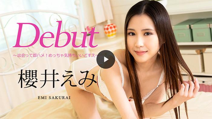 Debut Vol.58 ~出会って即ハメ!めっちゃ気持ちいいどすえ~ 櫻井えみ