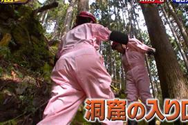 團遥香(ZIP!キャスター) 洞窟探検のお尻!