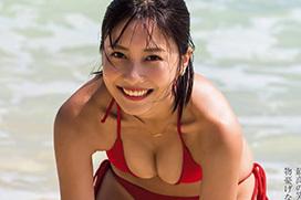 佐野ひなこ(25)の最近のおっぱい事情 part5
