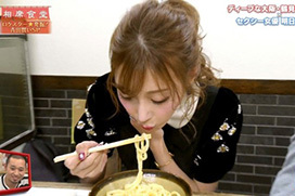 AV女優・明日花キララさんがバラエティ番組でラーメンを食べる