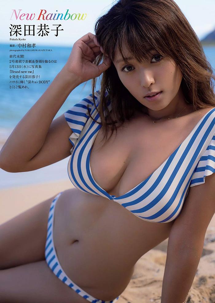 深田恭子 画像 2