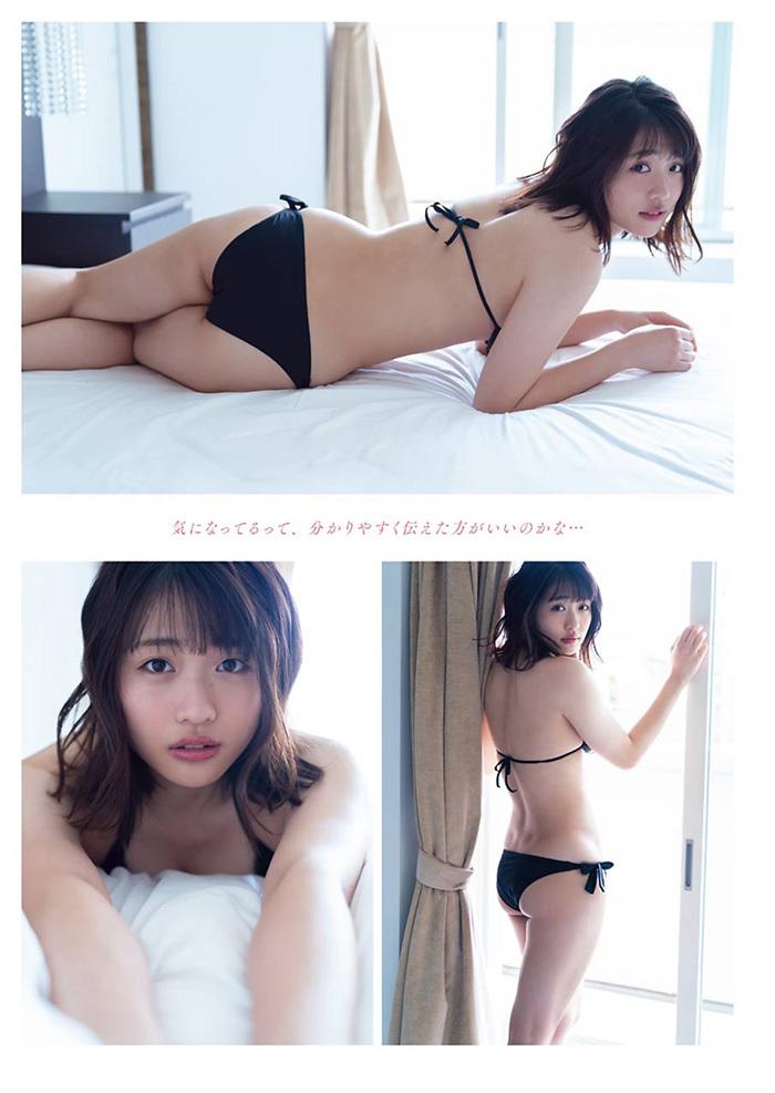 石田桃香 画像 12