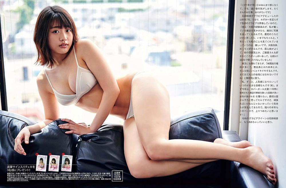 石田桃香 画像 26