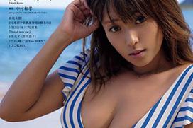 【※速報※】深田恭子さん、遂におっぱいを放り出すwwwwwハト胸じゃなく巨乳である事を見せて証明wwwww