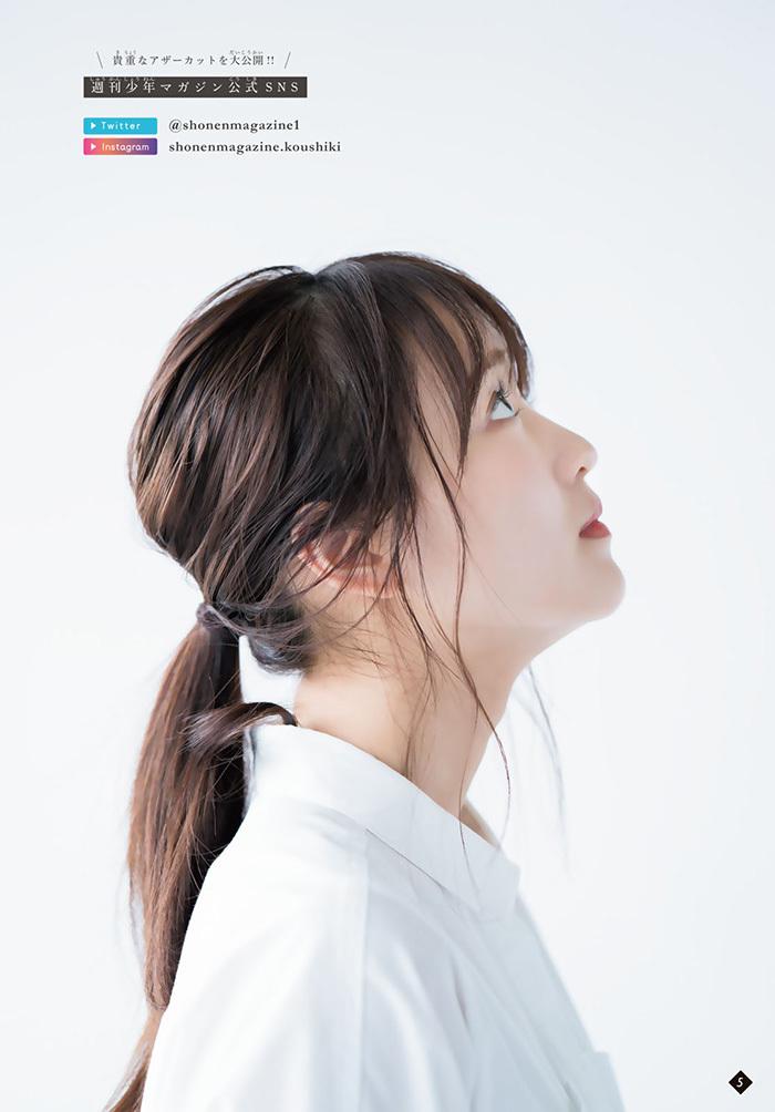 菅井友香 画像 6