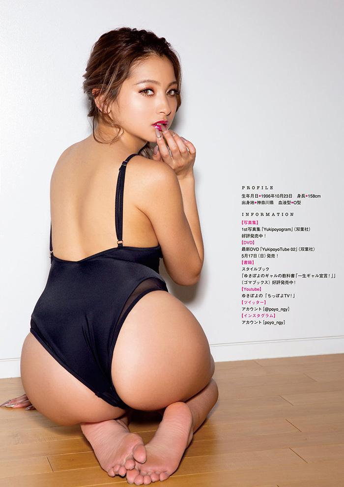 ゆきぽよ 画像 6