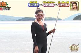 ゆきぽよちゃん、肉体を張って地上波テレビでオカズ提供wwwwwwwwww(※画像あり)
