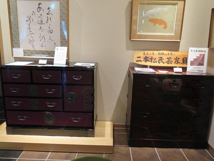 二本松家具