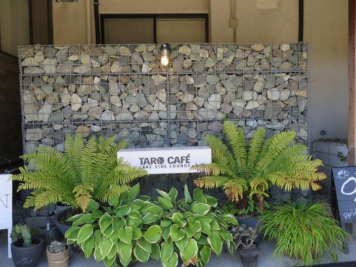タローカフェ