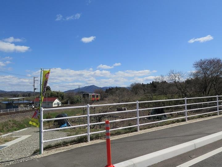 水郡線と宇津峰
