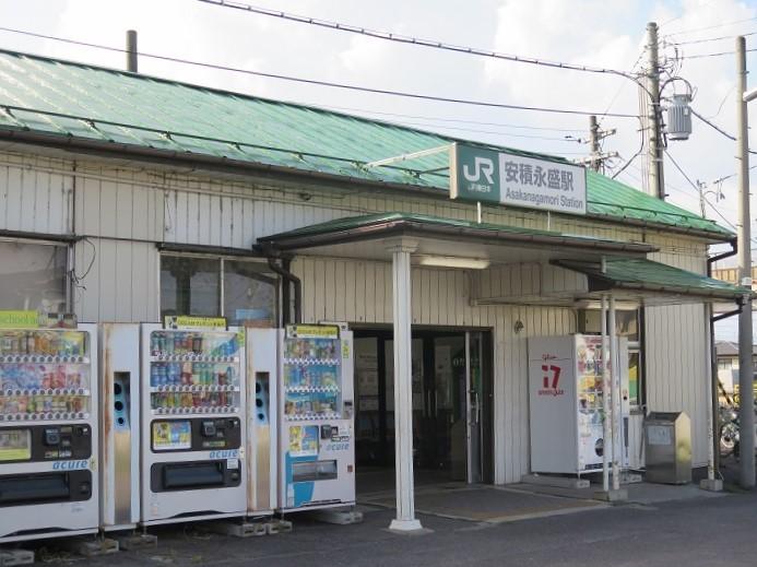 安積永盛駅