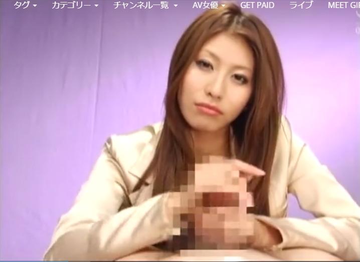 紗奈 M男 痴女 主観 淫語 寸止め手コキ FANZA 誘惑お姉さんベスト