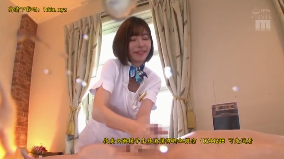 深田えいみ 痴女 エステ嬢 亀頭責め 手コキ 潮吹き FANZA M男