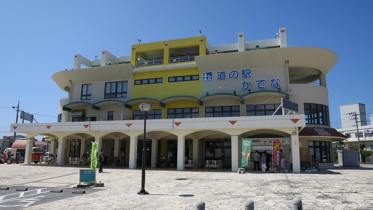沖縄道の駅かでな2016060308
