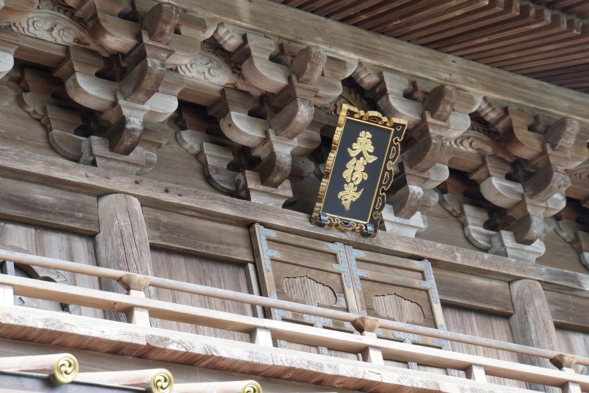 鎌倉英勝寺2019092201