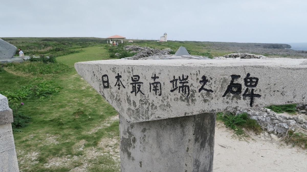 波照間島2016053001